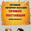 Одежда Оптом Одесса 7км