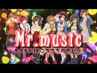【MEIKO V1・V3】『 Mr. Music』【VOCALOIDカバー PV】