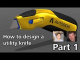 How to design a utility knife in Fusion 360 - Part 1