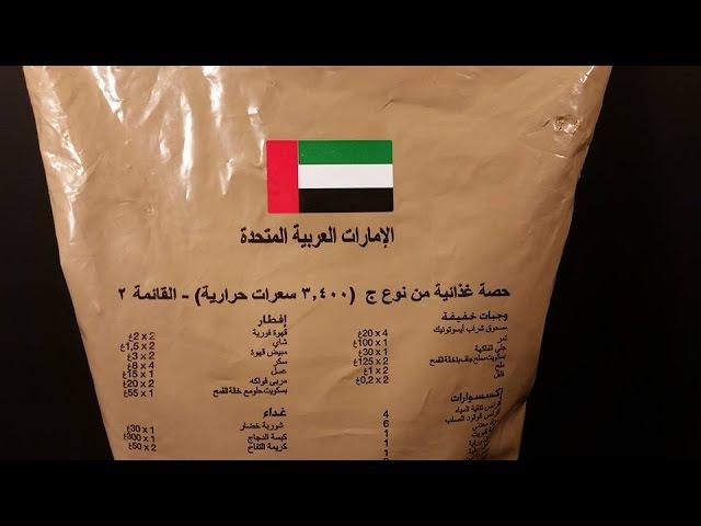 2015 UAE United Arab Emirates 24 Hour MRE Ration Pack Type C Taste Test Combat Ready Food Review