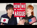 What we argue about Japanese American marriage