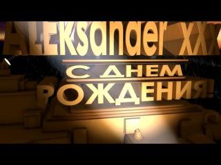Happy Birthday (Aleksandr xXx) ;) AleksandrxXxday coub