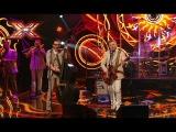 Группа The Hypnotunez и Олег Скрипка - Крана мрй. Х-фактор 7. Четвертый прямой эфир