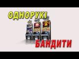 ЧАС МСЦЕВИЙ. КРЕМЕНЧУК 24.05.2017