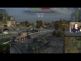 СТРИМ World of Tanks