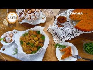 Кулинарная академия Алексея Суханова. Выпуск 11