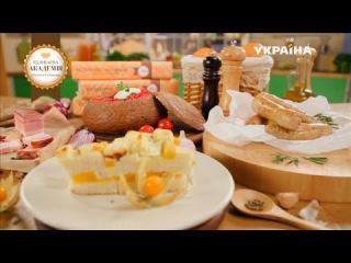 Кулинарная академия Алексея Суханова. Выпуск 5