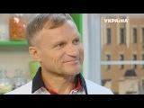 Олег Скрипка  Кулинарная академия Алексея Суханова