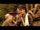 ПОСЛЕДНИЙ БРОНЕПОЕЗД военый фильм о первых днях войны