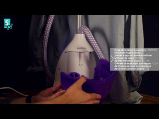 Отпариватель Philips ClearTouch | Stylus.ua