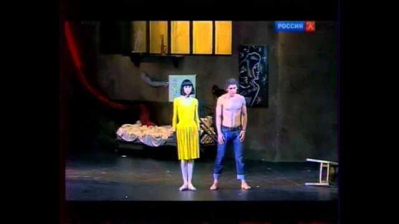 (1/2) ББ о премьере балета Юноша и Смерть