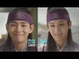 Hwarang Official 2nd Trailer ft V and Jin's OST