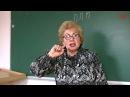 Первая психологическая помощь. Работа психолога в чрезвычайных ситуациях. Лекция № 35, факультатив.