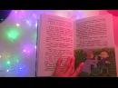 Мурашки от шепота. ASMR чтение сказки Приключения Буратино, постукивания, перелистывание страниц 1