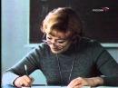Фитиль Брак по расчёту 1977 смотреть онлайн