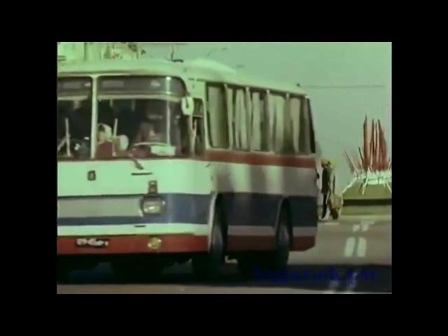 Луганск - Ворошиловград, 1980-е