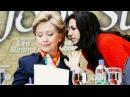 Жителей США напугала биография помощницы Клинтон, которая имела доступ кгостайне