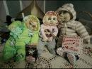 Мастер класс Кукла-малышшшш для наших деток!