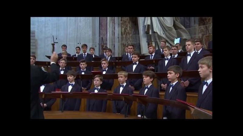 Windsbacher Knabenchor Jauchzet dem Herrn Mendelssohn (Petersdom Rom 29.06.2016)
