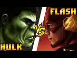 СУПЕР РЭП БИТВА: Халк VS Флэш (MARVEL Против DC) | EPIC RAP BATTLE: Hulk VS Flash