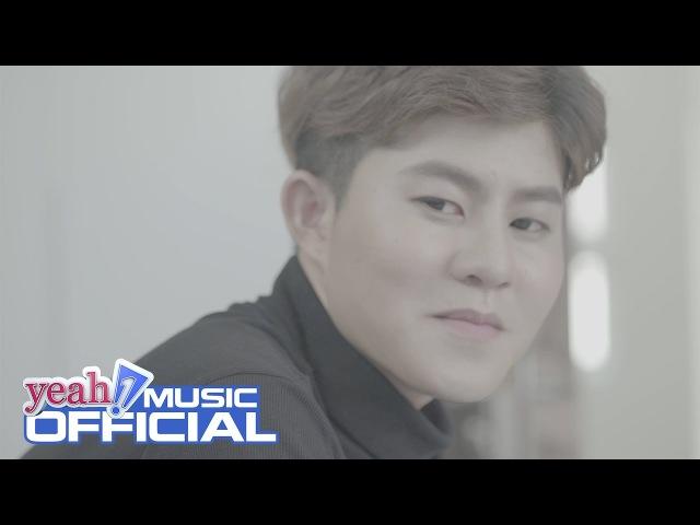 Sợ Hãi | Phạm Chí Thành | Official MV | Nhạc trẻ hay mới nhất