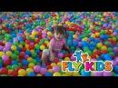 Флай Кидс Fly Kids Ксения играет в детском развлекательном центре Детское видео ч