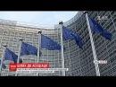 Рада ЄС затвердить угоду про асоціацію з Україною