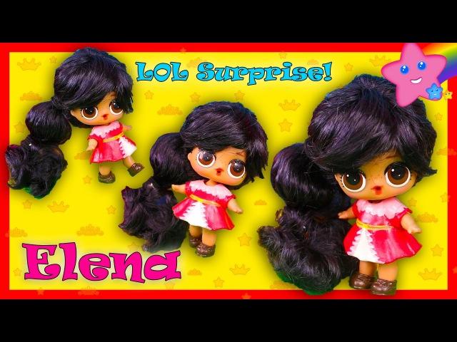 МАСТЕР-КЛАСС: Elena of Avalor Custom LOL Surprise Doll