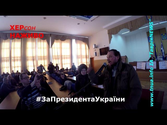 Кирилл Стремоусов о поднятии тарифов за перевозки в Херсоне Видео