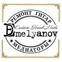 Ремонт гитар DEmelyanov
