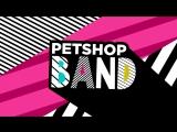 Pet Shop Band – Селфи безопасности