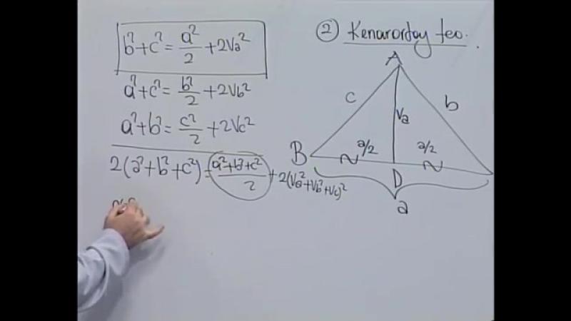 Üçgende Kesişen Doğrular Kenar Ortay Bağıntıları - BİL IQ YGS Geometri Eğitim Seti