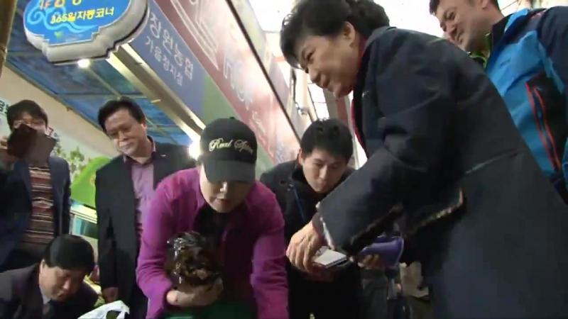 Президент республики Корея госпожа Пак Кын Хе. (206)
