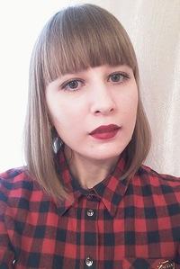 Анастасия Бурдинская