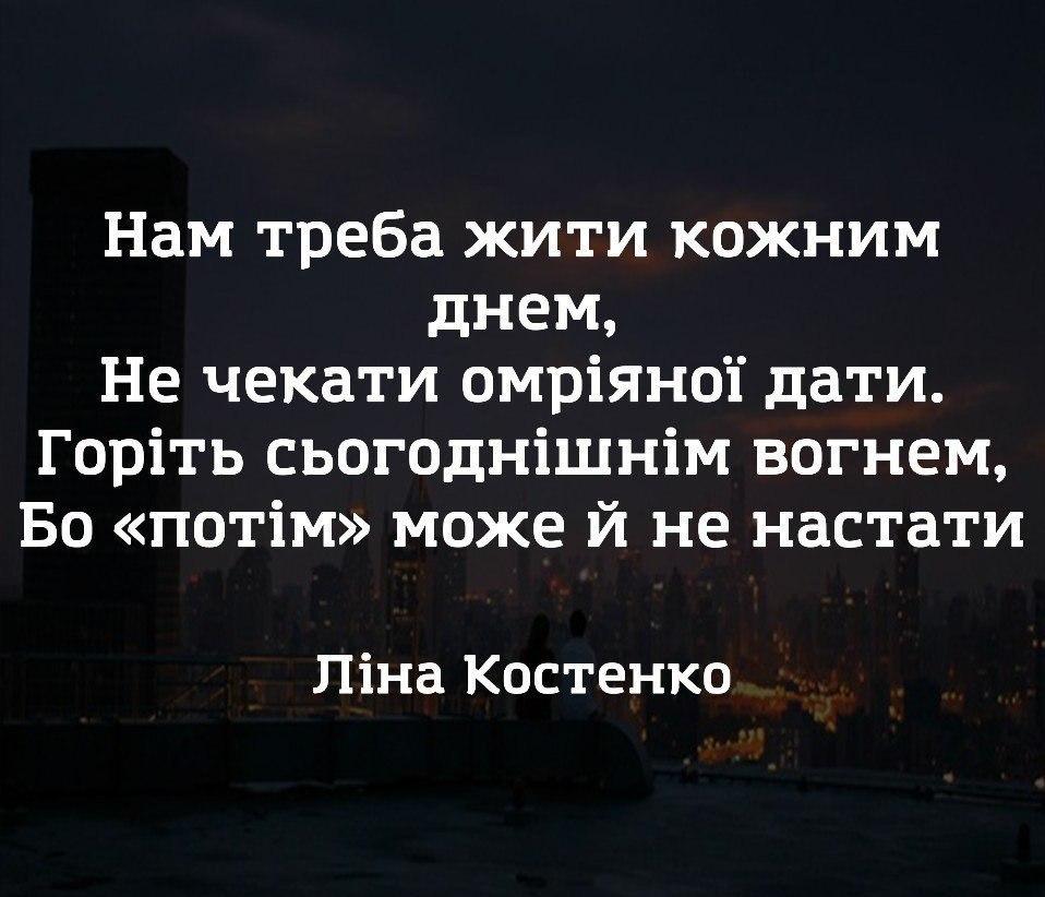В Луцке задержан на взятке областной руководитель строительной инспекции,  - генпрокурор Луценко - Цензор.НЕТ 405