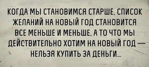 """""""Сейчас все упирается в те процессы, которые Украина не контролирует"""", - Климпуш-Цинцадзе о безвизе - Цензор.НЕТ 5111"""