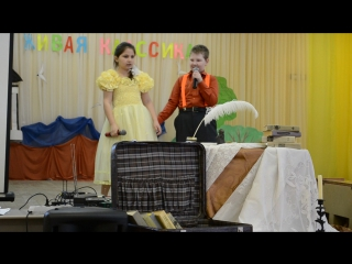песня Алешка-Наташка