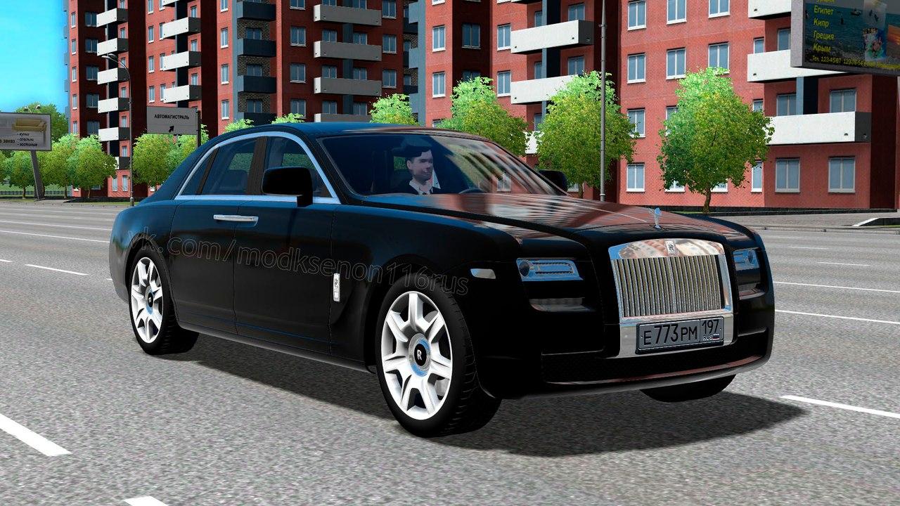 Rolls-Royce Ghost для City Car Driving 1.5.1. - 2