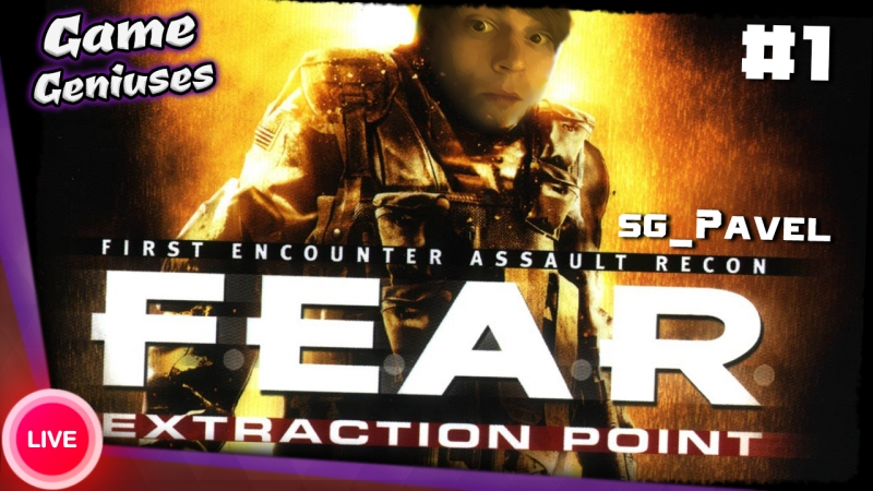 F.E.A.R. Extraction Point 1
