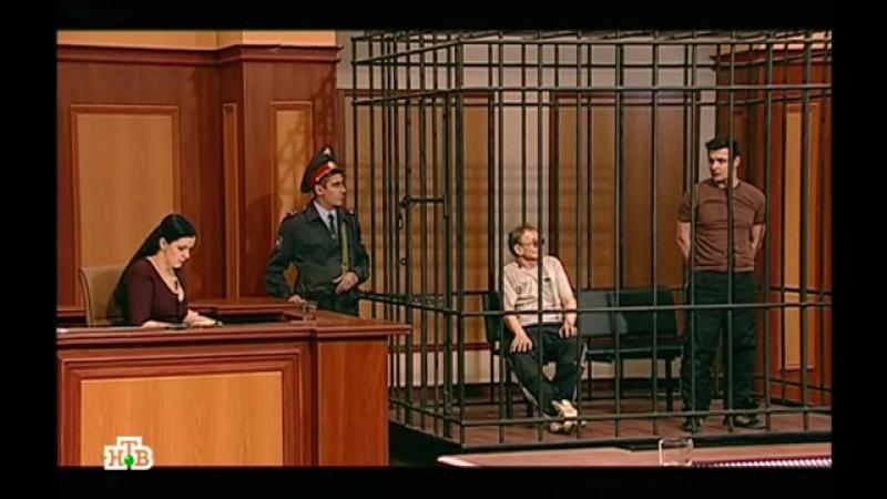 Суд присяжных Судья Валерий Иванович Степанов  Старший Советник Юстиции Прокурор Андрей Владимирович Потёмкин Адвокат Ксения Але