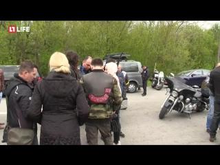 Ночные Волки пытаются пройти польскую границу