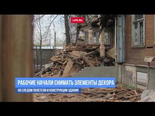 Владимир Путин дал поручение отреставрировать деревянный дом в Нижнем Новгороде. Смотрите, что из этого вышло