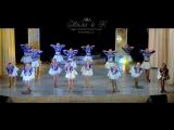 Хрустальный каблучок 2017 - Улыбайся (студия танца