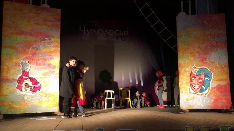 2чудолесная2017. Театральная премия ЧудоМаска. 7 дом Искатели незримого. Часть 2