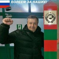Юрий Синкевич