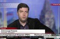 Александр Невеев, Москва