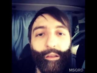 пятница маскарад msqrd хач борода амнеидет