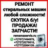 remsmaservis.ru