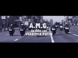 A.M.G. - Go Hard Like Vladimir Putin 1080p Жестким как Владимир Путин