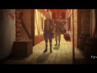 [AniDub] В подземелье я пойду, там красавицу найду: Меч Оратории 7 серия / Danmachi Gaiden: Sword Oratoria _ Сезон 2